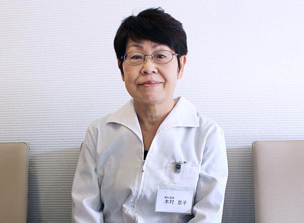 木村 京子